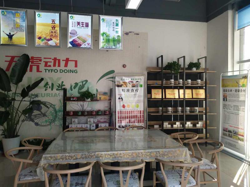 中健食联公司菁蓉镇健康厨房 (3)
