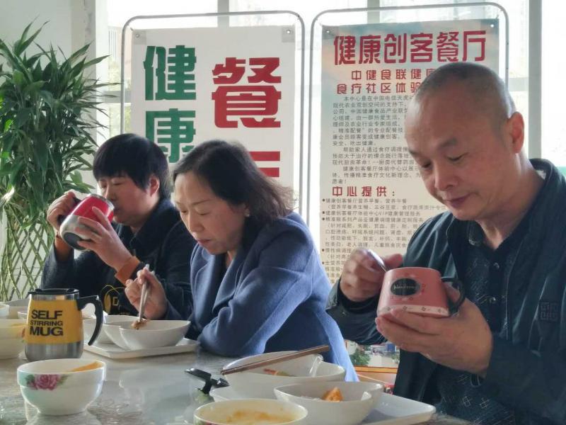 中健食联公司菁蓉镇健康厨房体验